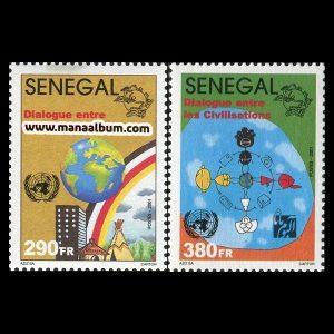 تمبر گفتگوی تمدنها چاپ : سنگال