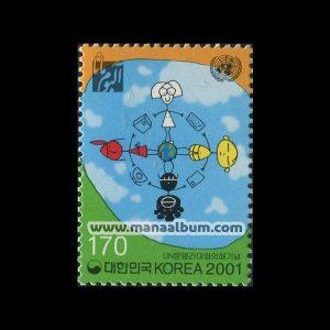 تمبر گفتگوی تمدنها چاپ : کره جنوبی