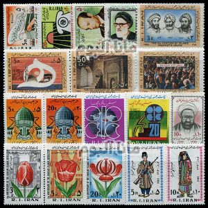 59 - مجموعه کامل تمبرهای یادگاری سال 59