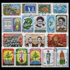 60 - مجموعه کامل تمبرهای یادگاری سال 60