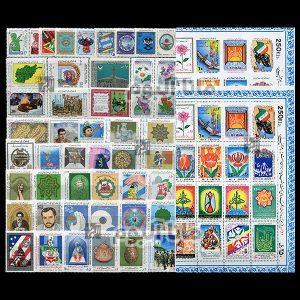 66 - مجموعه کامل تمبرهای یادگاری سال 66
