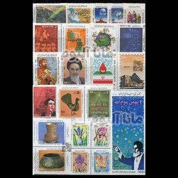 69 - مجموعه کامل تمبرهای یادگاری سال 69
