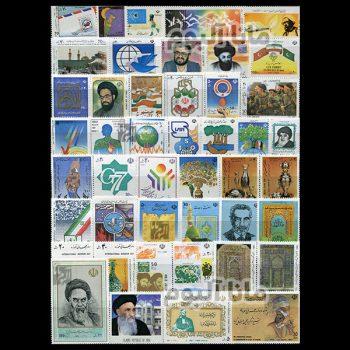 70 - مجموعه کامل تمبرهای یادگاری سال 70