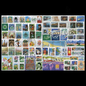 71 - مجموعه کامل تمبرهای یادگاری سال 71