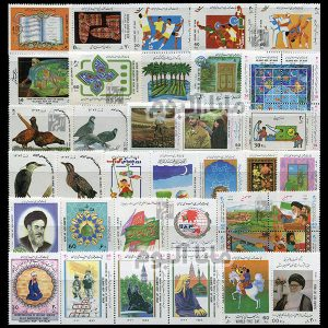 72 - مجموعه کامل تمبرهای یادگاری سال 72