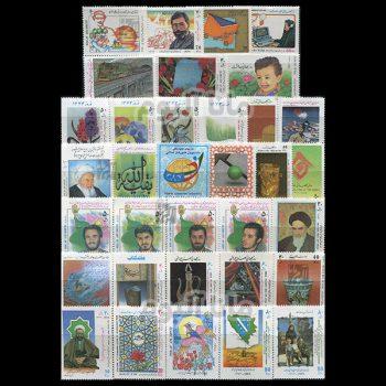 73 - مجموعه کامل تمبرهای یادگاری سال 73