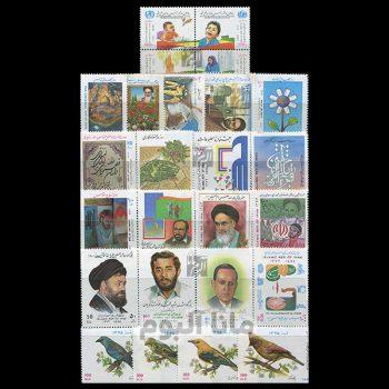 74 - مجموعه کامل تمبرهای یادگاری سال 74