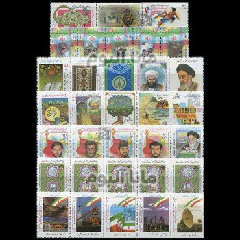 75 - مجموعه کامل تمبرهای یادگاری سال 75
