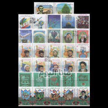 76 - مجموعه کامل تمبرهای یادگاری سال 76
