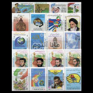 77 - مجموعه کامل تمبرهای یادگاری سال 77