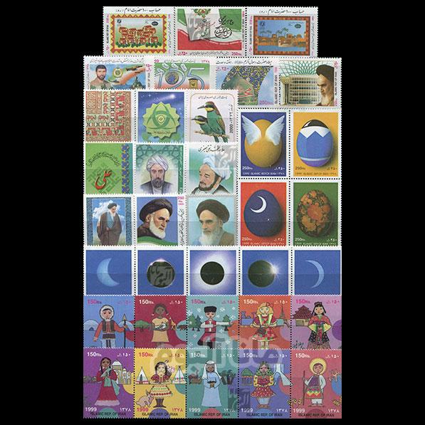 78 - مجموعه کامل تمبرهای یادگاری سال 78