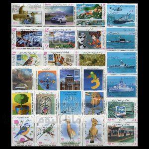 80 - مجموعه کامل تمبرهای یادگاری سال 80