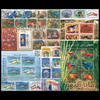 82 - مجموعه کامل تمبرهای یادگاری سال 82