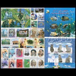 83 - مجموعه کامل تمبرهای یادگاری سال 83