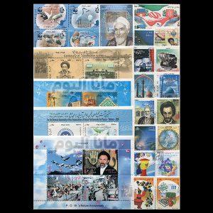 86 - مجموعه کامل تمبرهای یادگاری سال 86