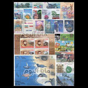 88 - مجموعه کامل تمبرهای یادگاری سال 88