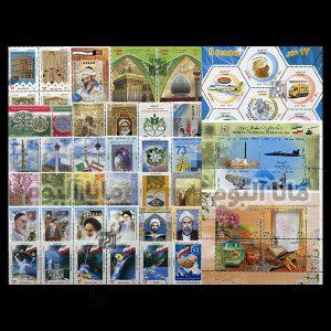 89 - مجموعه کامل تمبرهای یادگاری سال 89