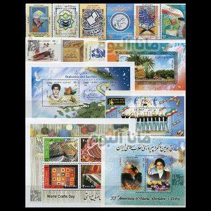 91 - مجموعه کامل تمبرهای یادگاری سال 91