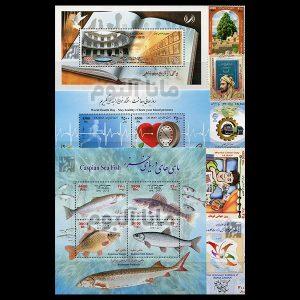 92 - مجموعه کامل تمبرهای یادگاری سال 92