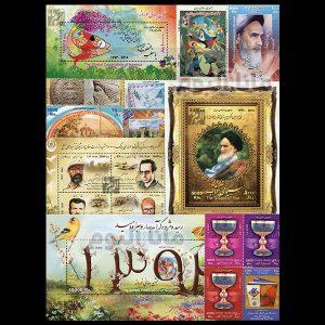 93 - مجموعه کامل تمبرهای یادگاری سال 93