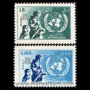3202 - تمبر روز ملل متحد