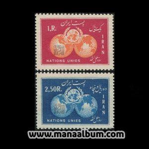 3403 - تمبر روز ملل متحد