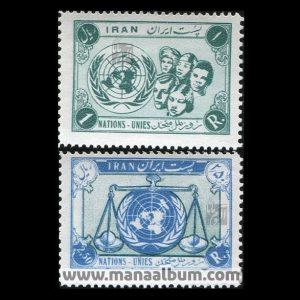 3506 - تمبر روز ملل متحد