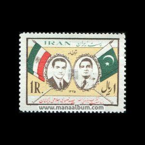 3508 - تمبر دیدار رئیس جمهور پاکستان