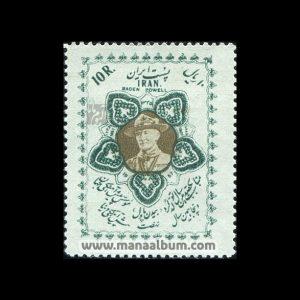 3509 - تمبر تولد بیدن پاول موسس پیشاهنگی
