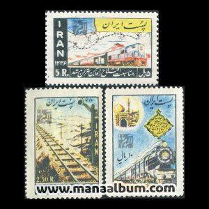 3601 - تمبر راه آهن تهران - مشهد