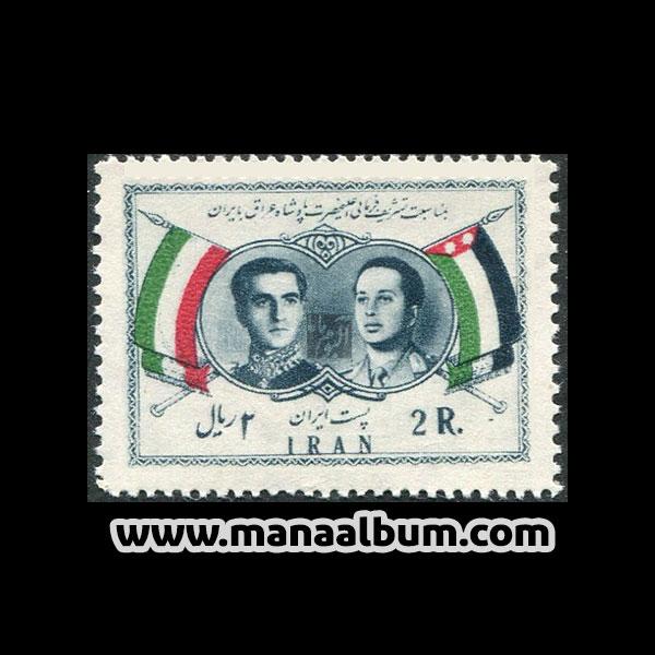3604 - تمبر دیدار ملک فیصل پادشاه عراق