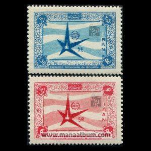 3701 - تمبر نمایشگاه جهانی بروکسل