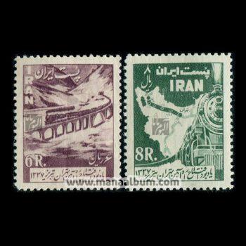3702 - تمبر افتتاح راه آهن تهران - تبریز