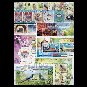 90 - مجموعه کامل تمبرهای یادگاری سال 90