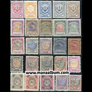 مجموعه تمبرهای مالیه باطله