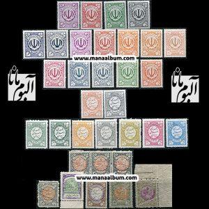 مجموعه تمبرهای مالیه