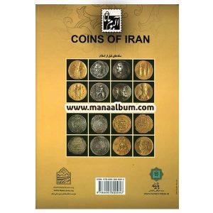 کتاب سکه های ایران زمین
