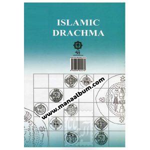 کتاب سکه شناسی درهم اسلامی