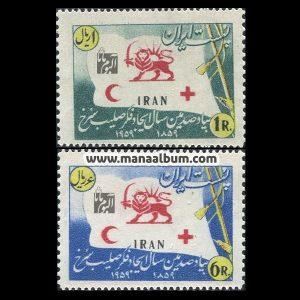 3801 - تمبر صدمین سال صلیب سرخ