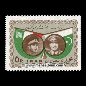 3804 - تمبر دیدار ایوب خان رئیس جمهور پاکستان