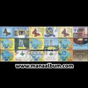 مجموعه تمبرهای تبلیغاتی کتاب تمبر