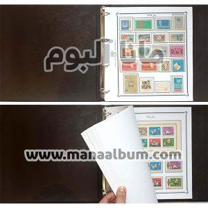 مجموعه تکسری یادگاری پهلوی 44 تا 57 با مصور فشرده
