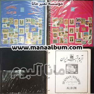 مجموعه تکسری یادگاری پهلوی 18 تا 57 با مصور رایگان