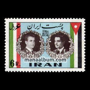 3904 - تمبر دیدار ملک حسین پادشاه اردن