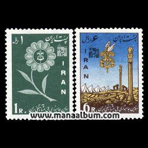 3905 - تمبر سومین جمبوری پیشاهنگی ایران