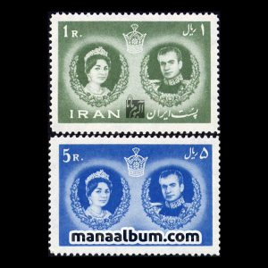 3906 - تمبر عروسی محمدرضا پهلوی و فرح دیبا