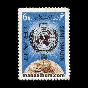 3907 - تمبر روز ملل متحد