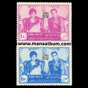 4002 - تمبر تولد رضا پهلوی