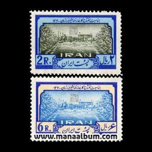 4101 - تمبر کارخانه قند نیشکر خوزستان