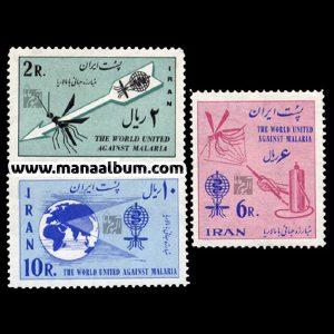 4105 - تمبر مبارزه جهانی با مالاریا